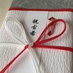 古希のお祝い 夫婦箸ギフトセット