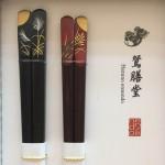 名月くらべ お箸のギフトセット