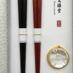 敬老の日にお箸の贈り物