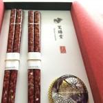 赤がきれいなお箸「みやび」