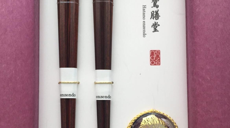 傘寿のお祝い 京都銘木紫檀お箸のギフトセット
